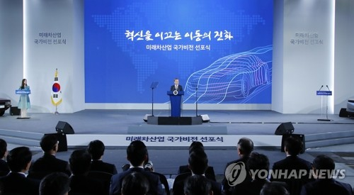 Moon unveils S. Korea's future car vision on Hyundai's R&D hub tour