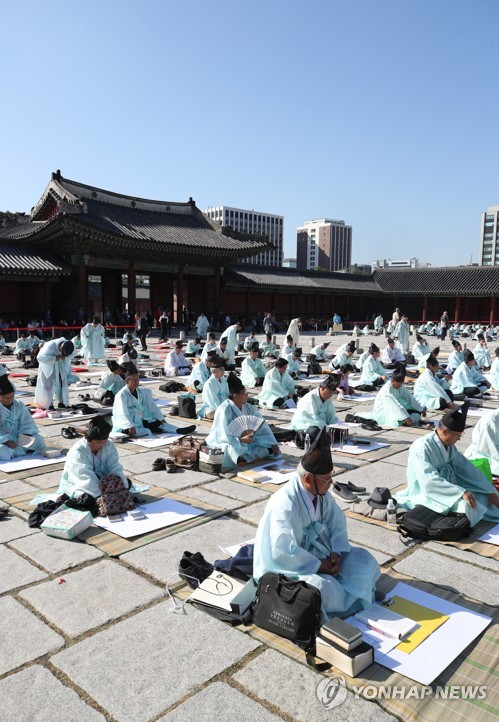 State examination during Joseon dynasty reenacted