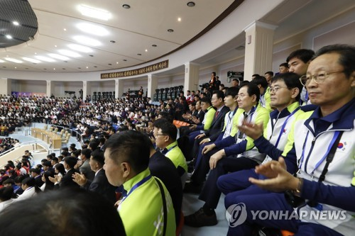S. Korean athletes in N.K. for weightlifting event