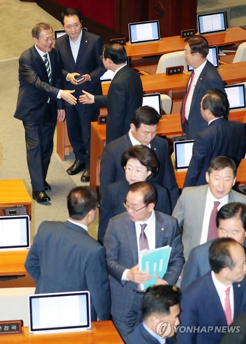 Moon gives budget speech
