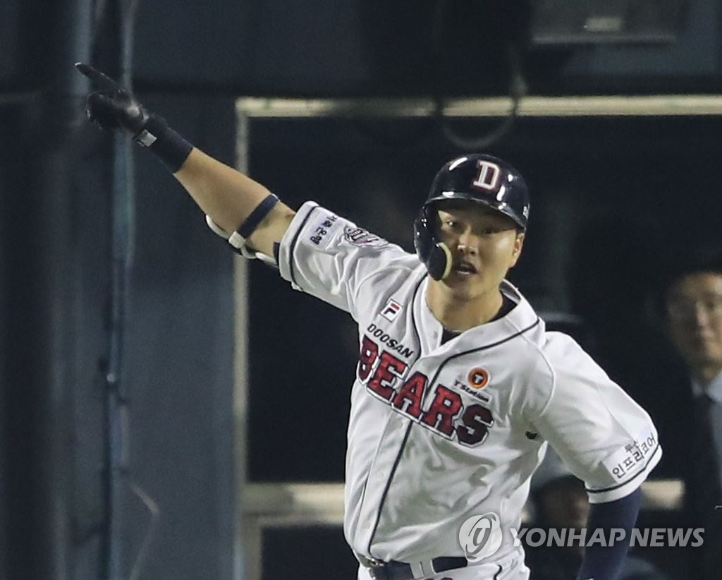 Oh Jae-il of the Doosan Bears celebrates his walk-off single in the bottom of the ninth inning against the Kiwoom Heroes in Game 1 of the Korean Series at Jamsil Stadium in Seoul on Oct. 22, 2019. (Yonhap)