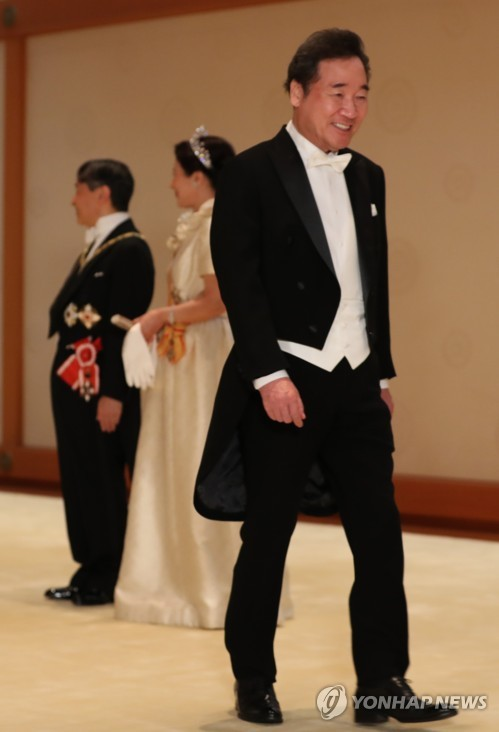 Prime Minister Lee Nak-yon at palace banquet