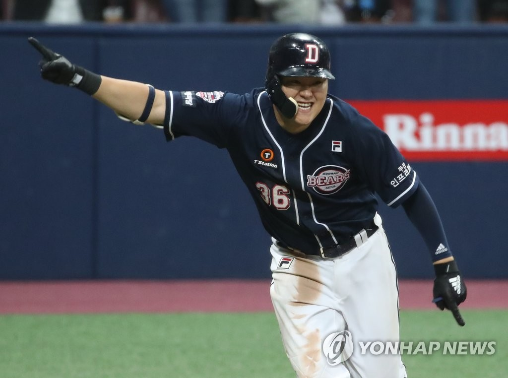 Oh Jae-il of the Doosan Bears celebrates after hitting a tie-breaking double against the Kiwoom Heroes in the top of the 10th inning of Game 4 of the Korean Series at Gocheok Sky Dome in Seoul on Oct. 26, 2019. (Yonhap)