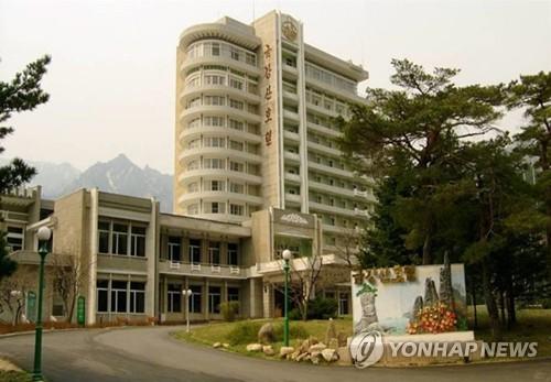 금강산관광지구 금강산 호텔