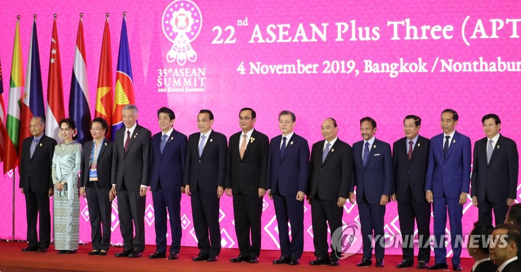The leaders of South Korea, China, Japan and ASEAN member states pose for photos during a meeting in Bangkok on Nov. 4, 2019, in this file photo. (Yonhap)