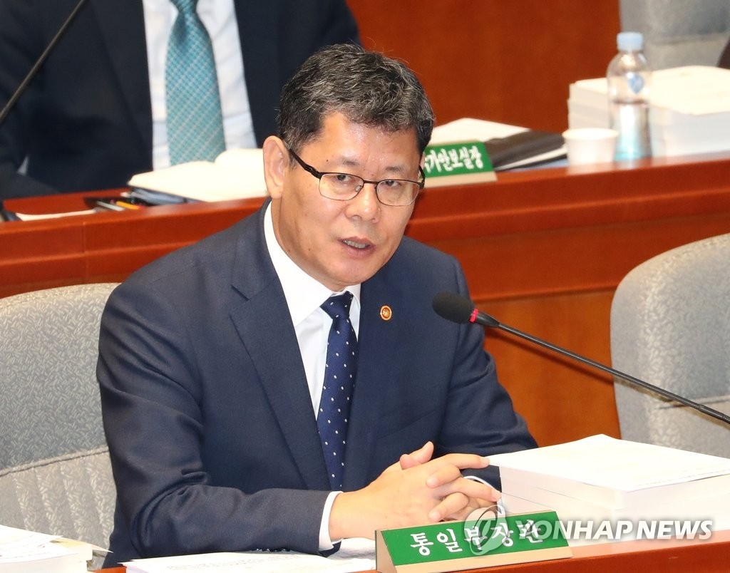 Unification Minister Kim Yeon-chul speaks during a plenary session of the special committee on budget and accounts at the National Assembly in Seoul on Nov. 5, 2019. (Yonhap)