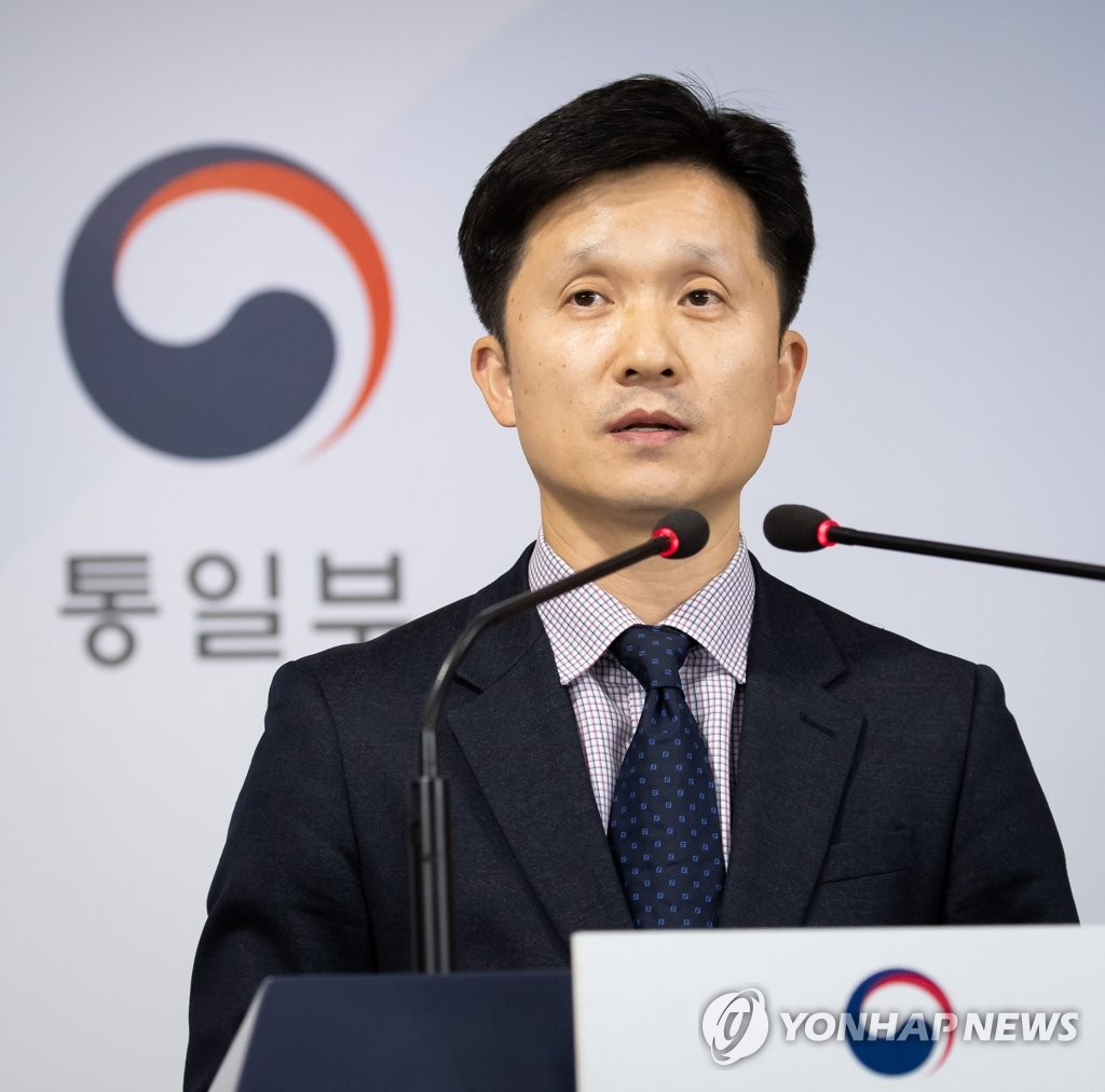 Lee Sang-min, a spokesperson for the unification ministry in charge of inter-Korean affairs, speaks during an emergency briefing at the government complex in Seoul on Nov. 7, 2019. (Yonhap)