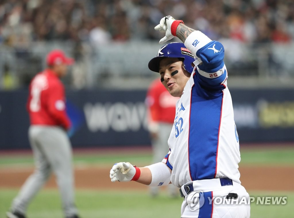 Park Byung-ho of South Korea celebrates his single against Cuba in the bottom of the third inning of the teams' Group C game at the World Baseball Softball Confederation (WBSC) Premier12 at Gocheok Sky Dome in Seoul on Nov. 8, 2019. (Yonhap)