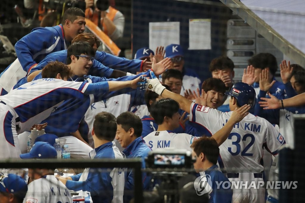 South Korean players celebrate a run against Cuba during the teams' Group C game at the World Baseball Softball Confederation (WBSC) Premier12 at Gocheok Sky Dome in Seoul on Nov. 8, 2019. (Yonhap)