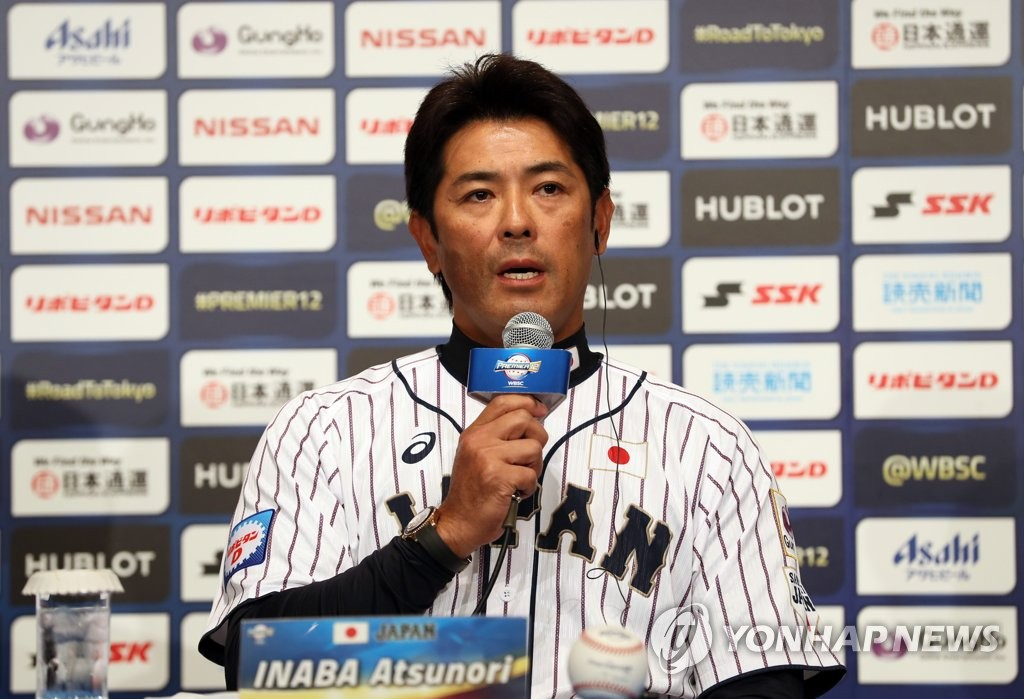 Japanese manager Atsunori Inaba speaks at a press conference ahead of the Super Round at the World Baseball Softball Confederation (WBSC) Premier12 at Tokyo Dome Hotel in Tokyo on Nov. 10, 2019. (Yonhap)