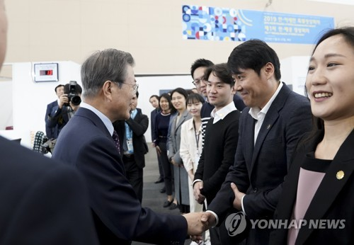Moon inspects venue for South Korea-ASEAN summit