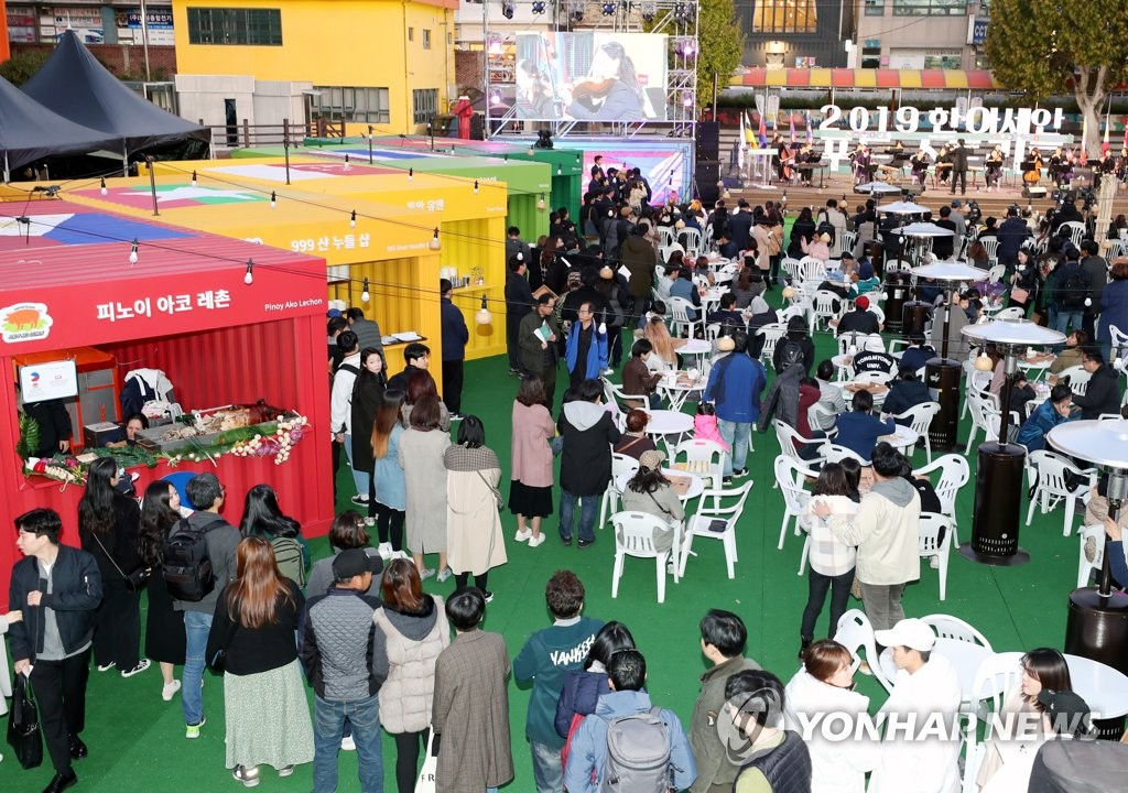 Korea-ASEAN Food Street
