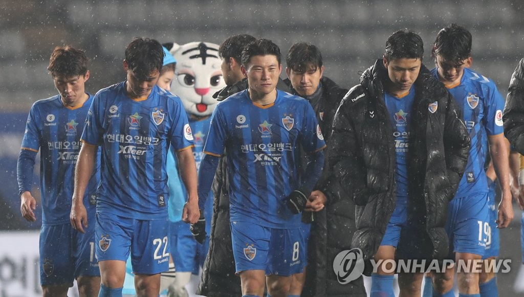 Ulsan Hyundai FC players walk off the field at Ulsan Stadium in Ulsan, 400 kilometers southeast of Seoul, after losing to Pohang Steelers 4-1 in their K League 1 match on Dec. 1, 2019. (Yonhap)