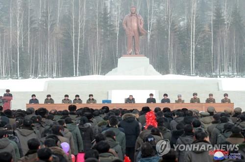 김정은, 삼지연 읍지구 준공식 참석