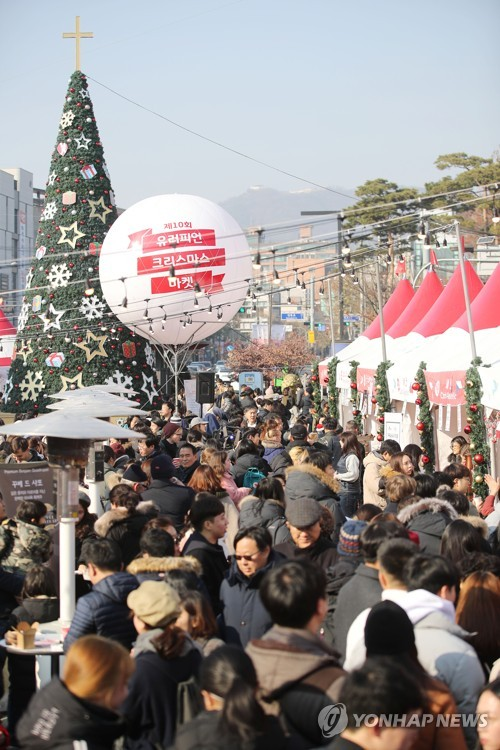 European Christmas in Seoul