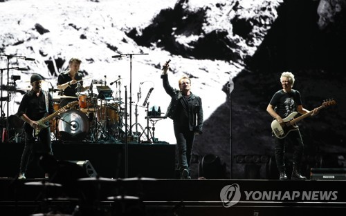 U2 in S. Korea