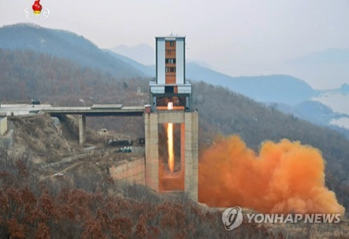 N. Korea unlikely to fire long-range missile at year-end: think tank