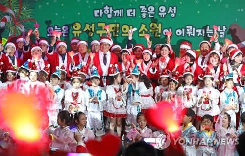 Santa launch ceremony