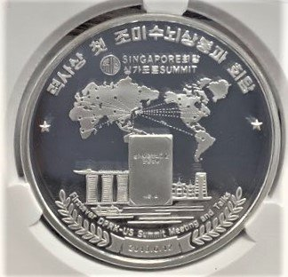 N. Korea issues commemorative coin highlighting Mt. Kumgang