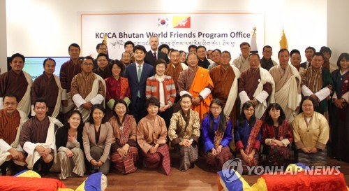 Korean volunteer program in Bhutan