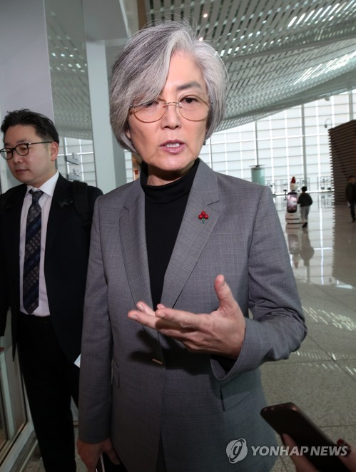 FM Kang heads to Spain