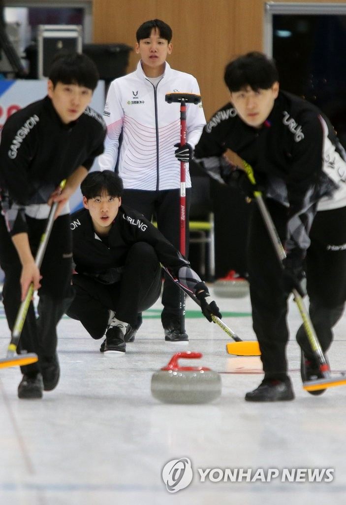 Curling league match