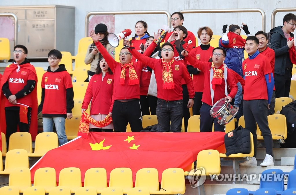 Fans of the Chinese men's national football team cheer on their players in action against Hong Kong at the East Asian Football Federation (EAFF) E-1 Football Championship at Busan Asiad Main Stadium in Busan, 450 kilometers southeast of Seoul, on Dec. 18, 2019. (Yonhap)