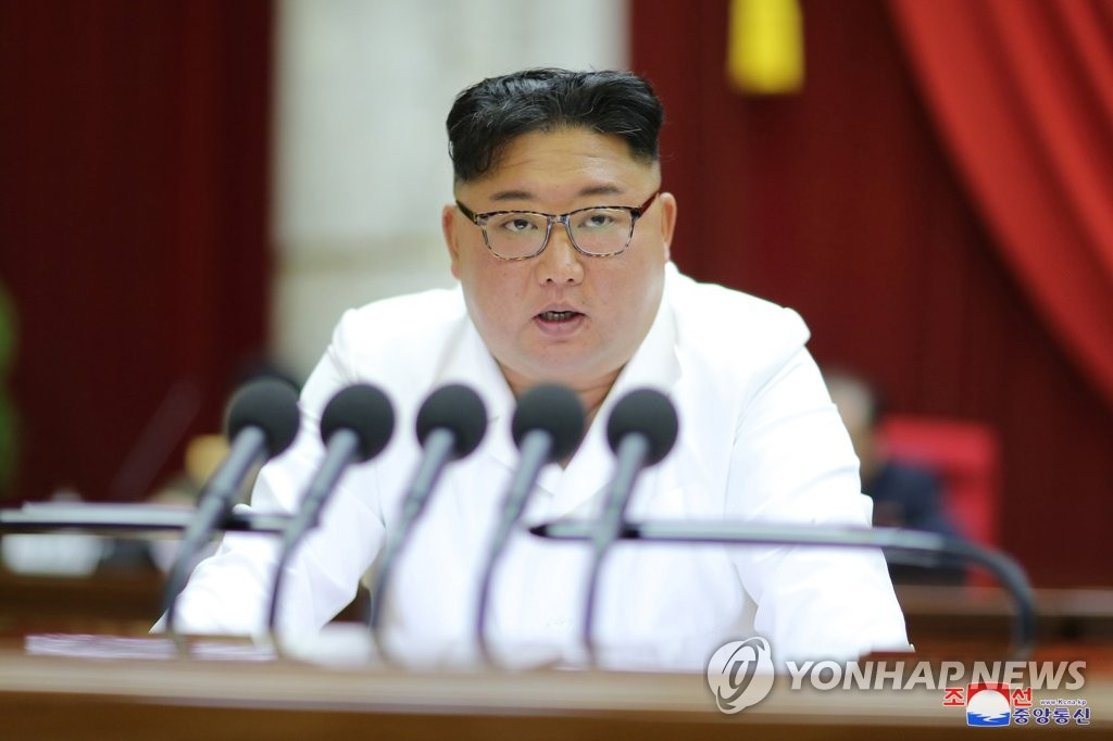 North Korean leader Kim Jong-un speaks as he presides over the second day of the plenary meeting of the Central Committee of the Workers' Party of Korea in Pyongyang on Dec. 29, 2019, in this photo released by the North's official Korean Central News Agency the next day. (For Use Only in the Republic of Korea. No Redistribution) (Yonhap)