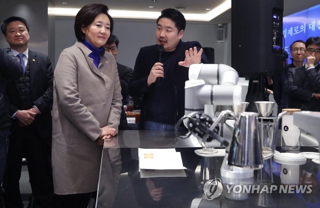 박영선 장관, 로봇 바리스타 체험