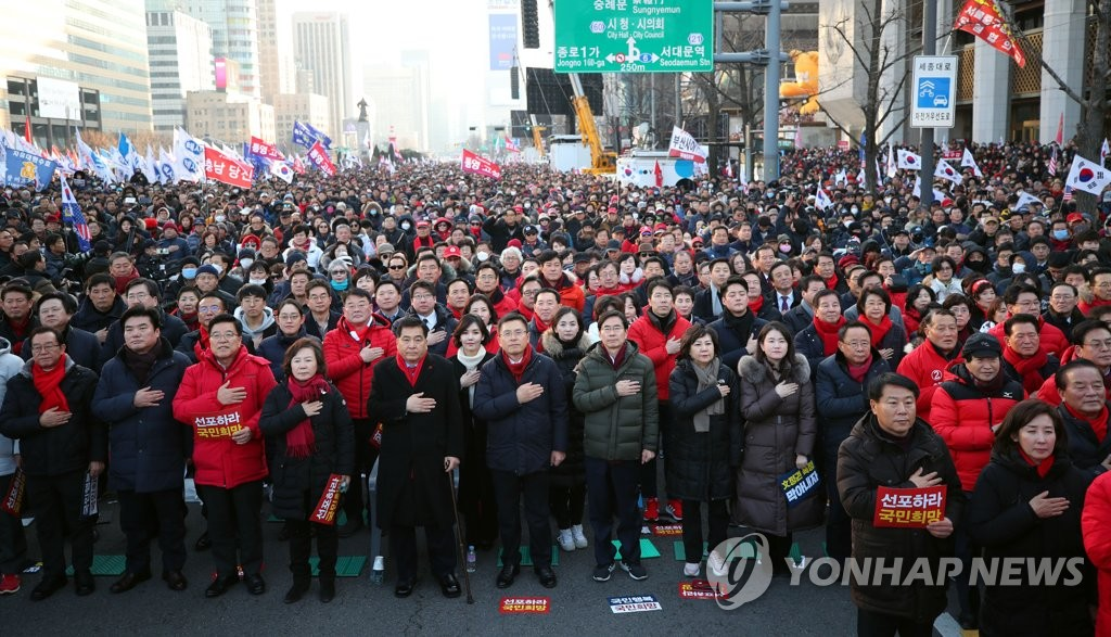 This photo shows the Liberty Korea Party's outdoor protest in central Seoul on Jan. 3, 2020. (Yonhap)