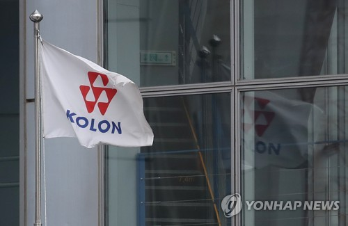 Bourse operator grants Kolon TissueGene 1-year period to improve management