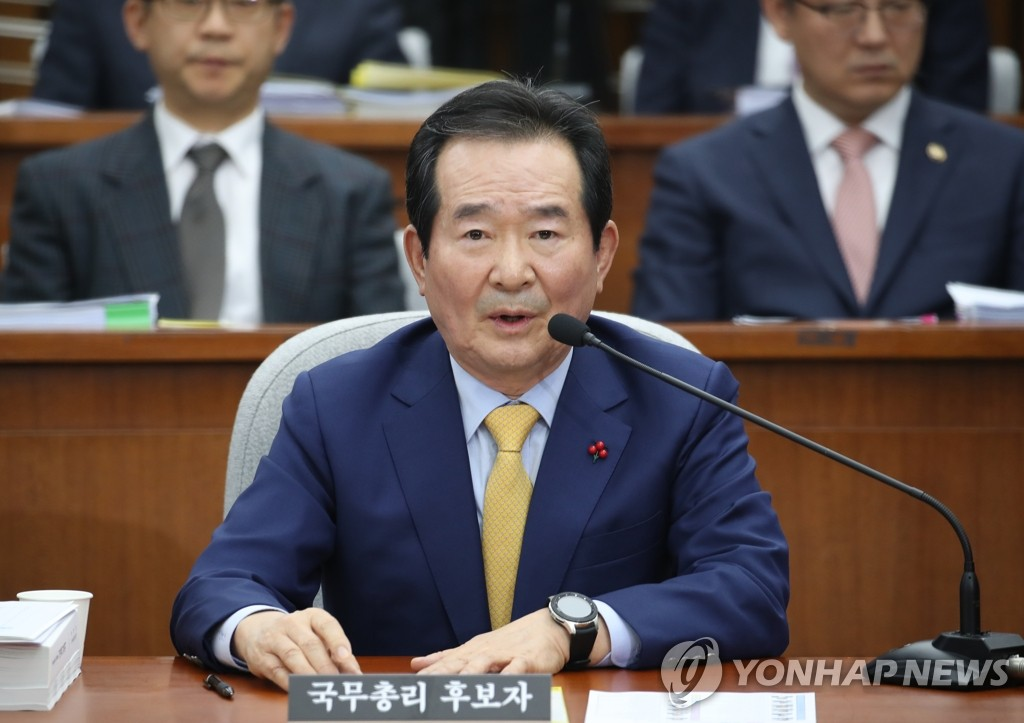 Prime Minister nominee Chung Sye-kyun speaks at a parliamentary confirmation hearing at the National Assembly in Seoul on Jan. 7, 2020. (Yonhap)