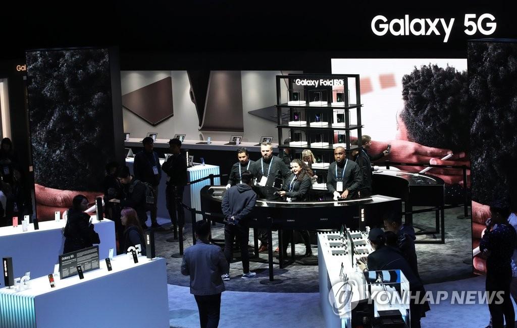 '갤럭시 5G의 세계'