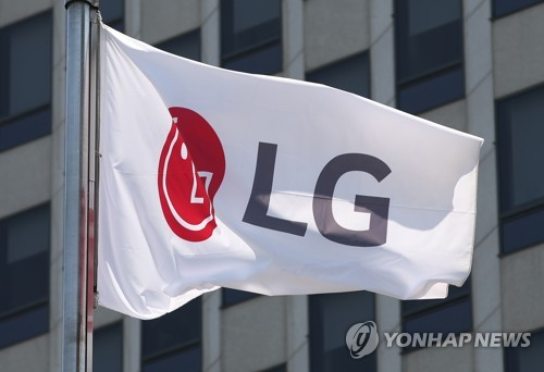 (2nd LD) LG Electronics Q4 loss widens on equity ties, mobile biz slump