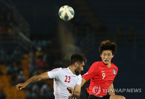 Confidence running high for S. Korea at Olympic football qualifying tournament