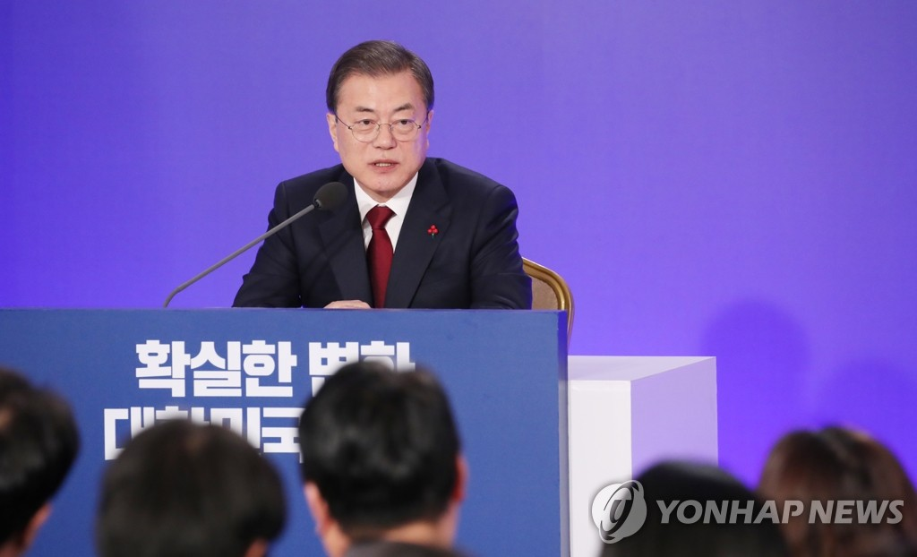 President Moon Jae-in answers a reporter's questions at his press conference for the new year at the presidential office Cheong Wa Dae in Seoul on Jan. 14, 2020. (Yonhap)