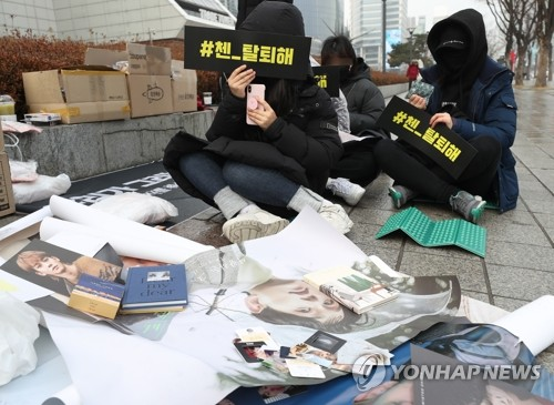 EXO fans at protest