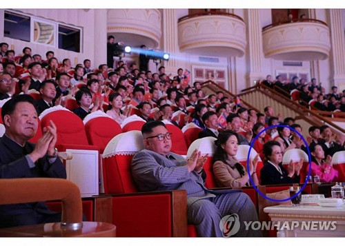 Kim Jong-un, N. Korean officials attend Lunar New Year's concert