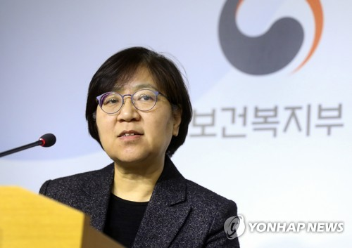 Health chief briefs press on Wuhan coronavirus