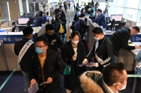 (LEAD) S. Korea to fly its nationals out of Wuhan this week over coronavirus concerns