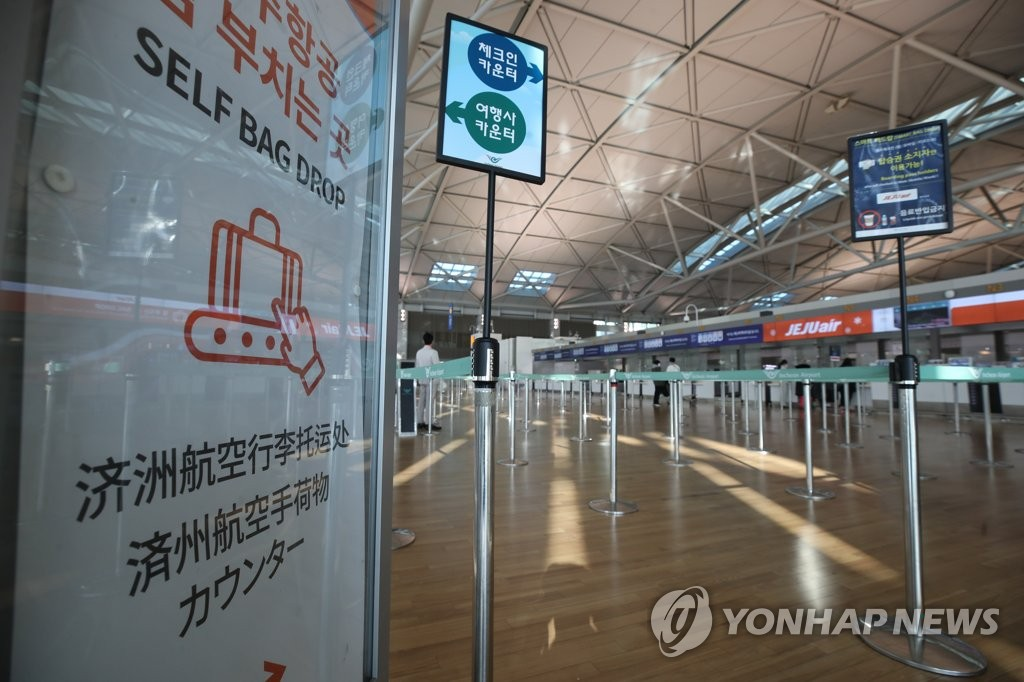 This photo taken on Feb. 5, 2020, shows airline counters of low-cost carriers with few passengers checking in for flights at Incheon International Airport. (Yonhap)
