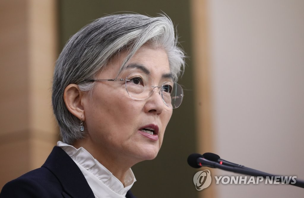 Foreign Minister Kang Kyung-wha speaks during a press briefing at her ministry in Seoul on Feb. 6, 2020. (Yonhap)