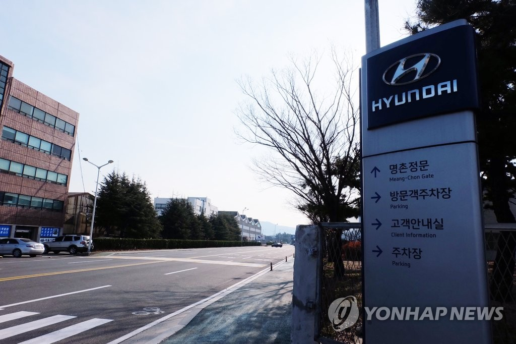 The entrance to a Hyundai Motor Co. factory in Ulsan, 414 kilometers southeast of Seoul, is deserted on Feb. 7, 2020, after the carmaker suspended all of its domestic car assembly plants due to a lack of parts from China amid the spreading coronavirus outbreak. (Yonhap)