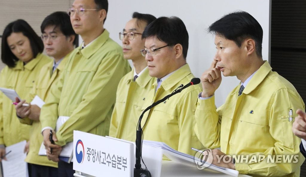 South Korean officials hold a press briefing on Seoul's efforts to contain the spread of the new coronavirus and support citizens in the virus-hit Chinese city of Wuhan at the government complex in Sejong, 130 kilometers south of Seoul, on Feb. 10, 2020. (Yonhap)