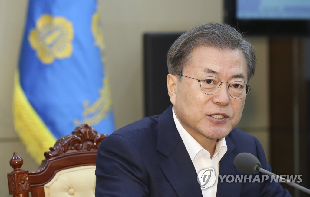 President Moon Jae-in in a file photo. (Yonhap)