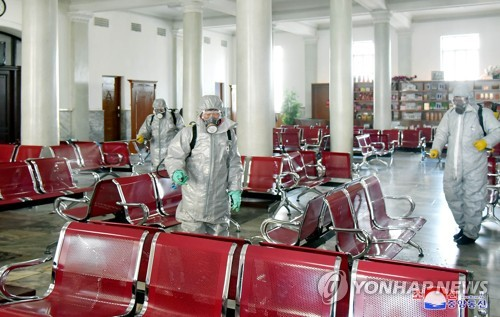 Sterilization work in North Korea