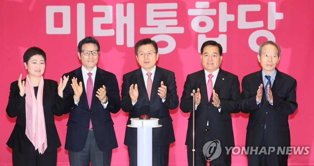 Hwang Kyo-ahn (C), chief of the main opposition United Future Party, and other members of the new party, unveil the name of the party at a ceremony to mark the launch of the merged conservative party at the National Assembly on Feb. 17, 2020. (Yonhap)