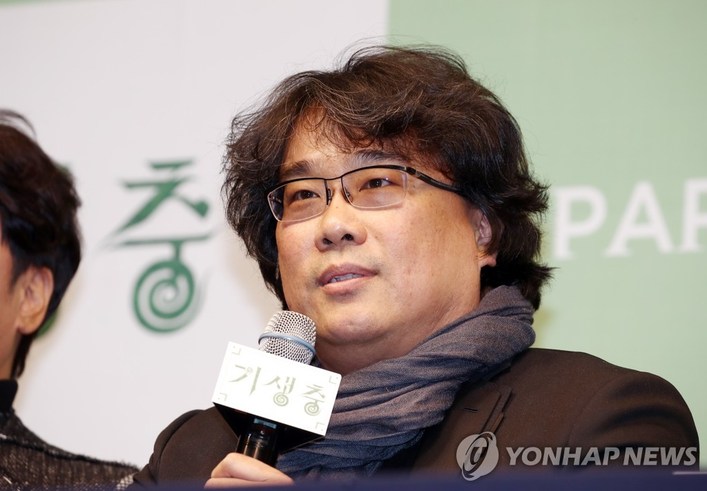 "Director Bong Joon-ho of ""Parasite"" speaks at a press conference in Seoul on Feb. 19, 2020. (Yonhap)"