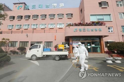 新型 肺炎 病院