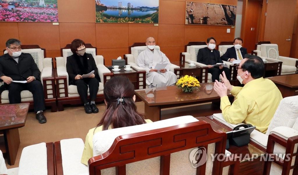울산 5대 종교 지도자, 코로나19 확산 방지 협력 | 연합뉴스